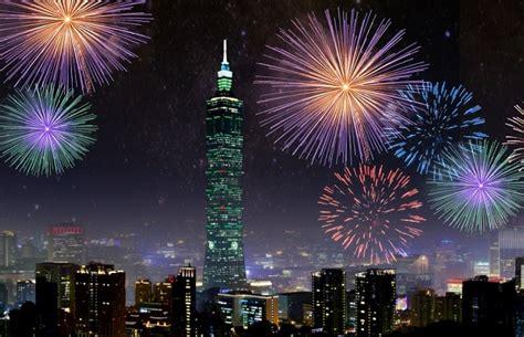is new year celebrated in taiwan celebrate new years 2018 in taipei taiwan