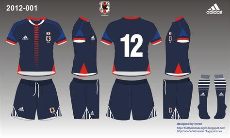 design kit football kit design master japan football kit design 2012