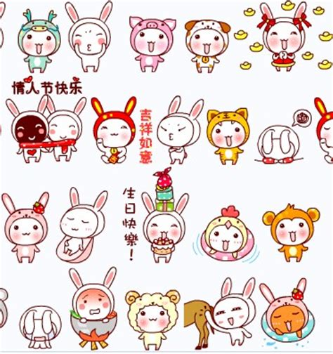 chinese font design emoticon small rabbit emoticon download gifs free chinese font