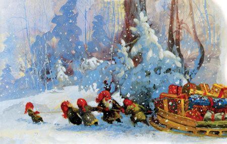 svein solems tomten christmas cards tomten catalog