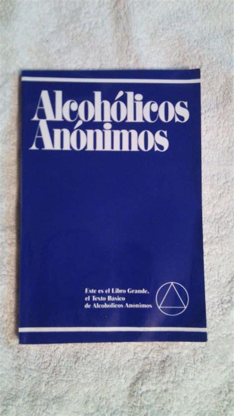 libro alcoholicos anonimos libro alcoh 243 licos an 243 nimos con separador tem 225 tico 250 00 en mercado libre