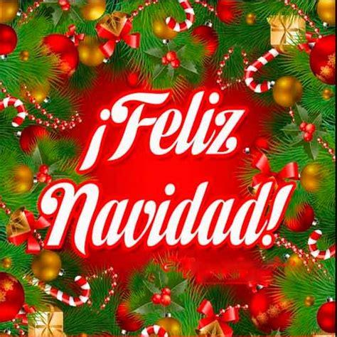 imagenes que digan feliz navidad hermosas imagenes que digan feliz navidad fechas