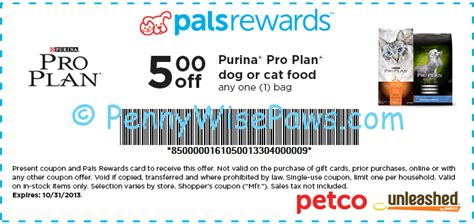 pro plan food coupons purina pro plan coupons specs price release date redesign