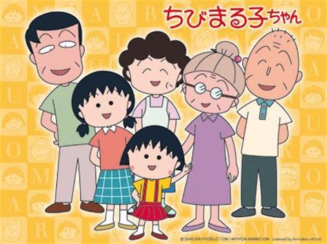 anime keluarga 10 anime jadul dengan tema keluarga my life