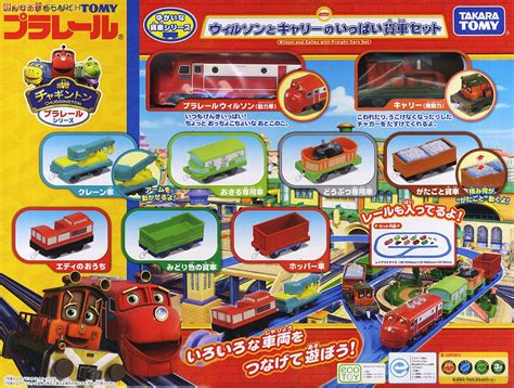 Tomy Chuggington Die Cast Calley With Box Car pin chuggington wilson coloring pages on