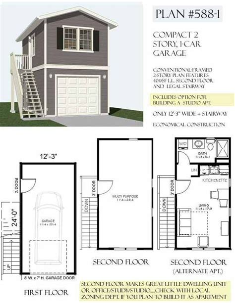 2 story floor plans with garage carriage way house studio and vrbo on top floor two story 1 car garage plan 588 1