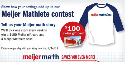 Meijer 5 Off 50 Gift Card - meijer mperks gift cards dominos hyde park ma