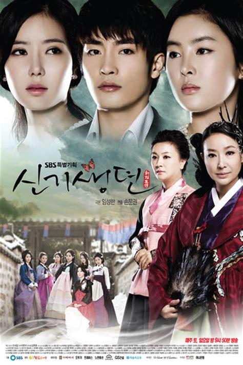 korean tv period dramas of 2011 the korea blog 187 new tales of gisaeng 187 korean drama