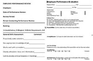 employment evaluation forms