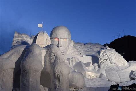 festival de la nieve de sapporo viajes personalizados sugoi corp el festival de la nieve de sapporo sapporo yuki matsuri