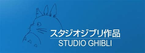 ghibli films on film4 studio ghibli films anime amino
