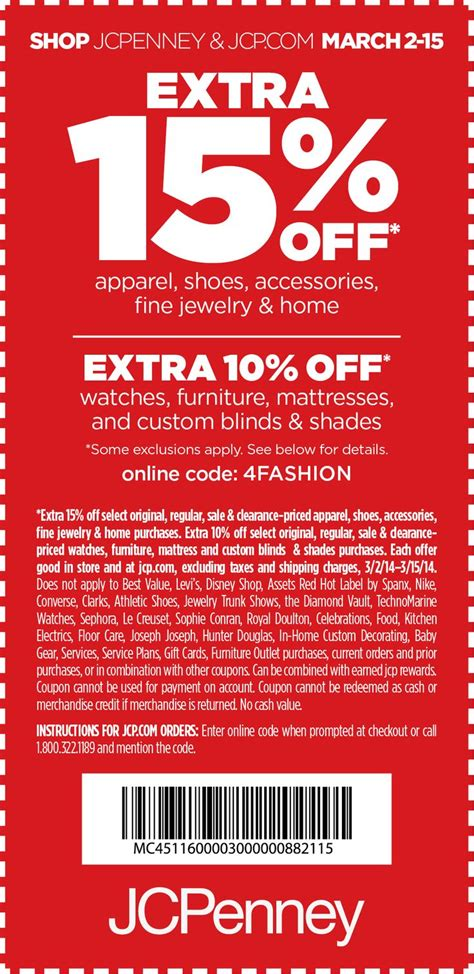 jcpenney printable coupons 15 off 17 best images about coupon on pinterest printable