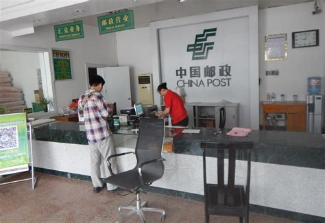 post office in town near yangshuo china postalmag