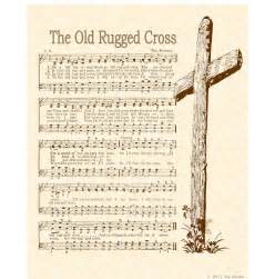 Had It Not Been For The Old Rugged Cross Old Rugged Cross 8 X 10 Antique Hymn Art Print On