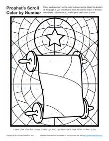 bible coloring pages for kids prophets told about god s son