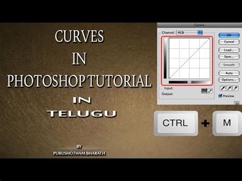 tutorial adobe photoshop 7 0 youtube curves in photoshop 7 0 tutorial in telugu youtube