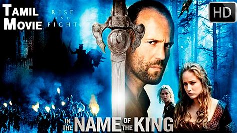 film jason statham in the name of the king in the name of the king tamil dubbed full movie 2017