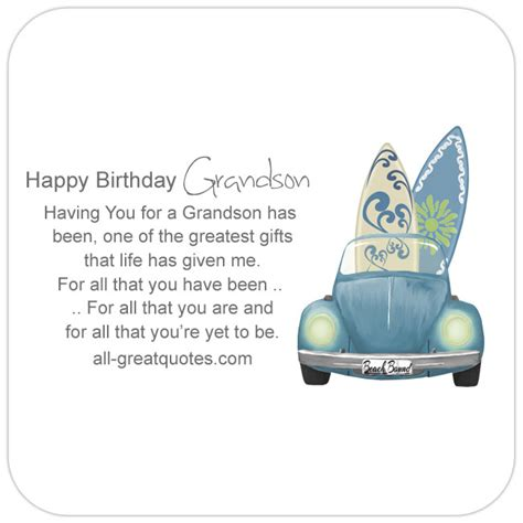 Sh Original Free  Ee  Birthday Ee   Cards For Grandson Cards