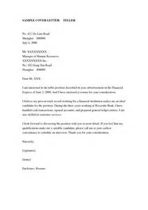 Covering Letter For Bank by Bank Teller Cover Letter Sle Sle Cover Letters