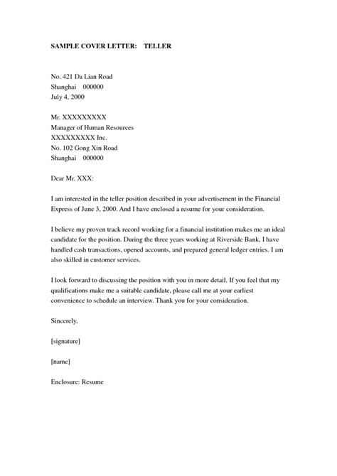 Cover Letter For Bank Position by Bank Teller Cover Letter Sle Sle Cover Letters