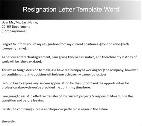 how to word a letter of resignation two weeks notice letter templates free pdf word