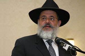 rav nissan kaplan rabbi nochum kaplan