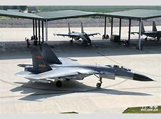 Chinese J-11 Flanker Fighter Aircrafts | Chinese Military ... J 11
