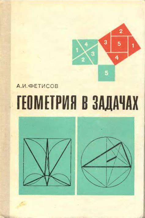 who needs math russian edition books maths book present correct