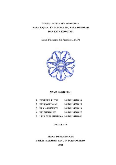 Kamus Populer Bahasa Indonesiaos makalah bahasa indonesia kata kajian kata populer kata