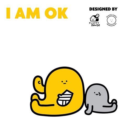 I Am Ok Figure Set By Fluffy House And Bubi Au Yeung i am ok figure set brought to you by fluffy house bubi au yeung fluffy house
