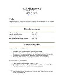 skills to include in resume resume template 2017