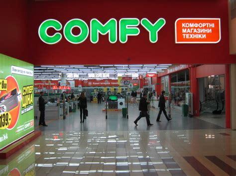 comfy kiev новый зеленый росток comfy на шулявке сумно ком