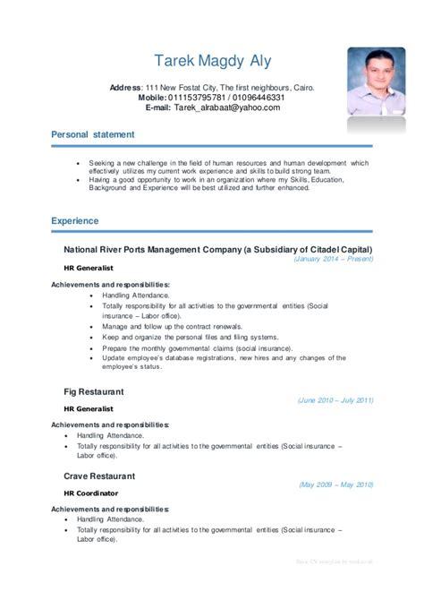 curriculum vitae format for uk curriculum vitae example format free