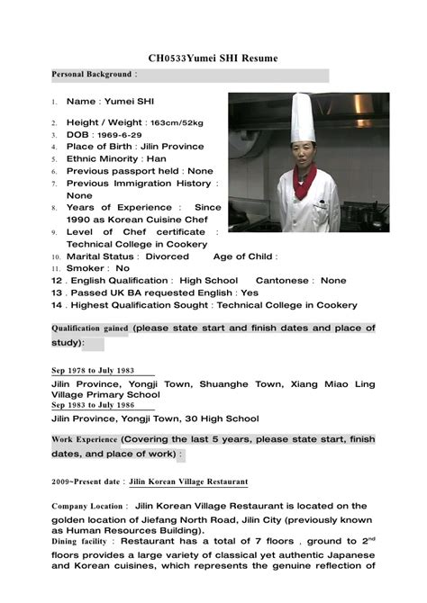Objective Sample Resume by Ch0533 Koren Chef Yumei Shi English Cv
