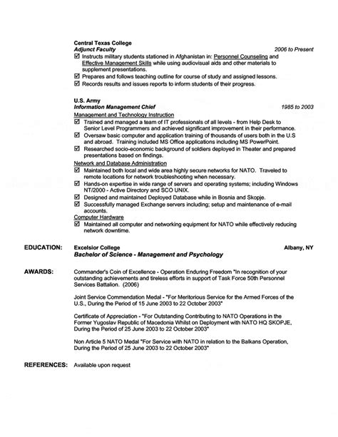 network engineer resume