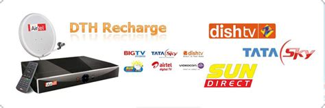 mobile recharge api dth recharge api d2h recharge api dth recharge