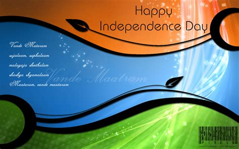 for indian independence day 2012 indian independence day greetings wallpapers
