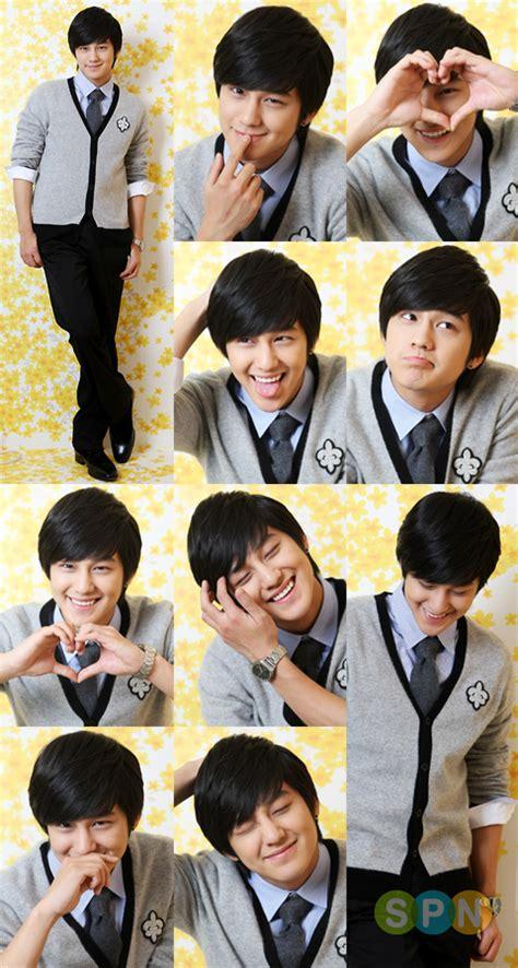 film korea terbaru kim bum kpop quot music of my life quot inilah 10 karakter aktor kim bum