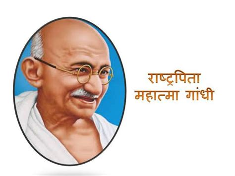 biography of mahatma gandhi pdf free download biography of mahatma gandhi in hindi download mahatma