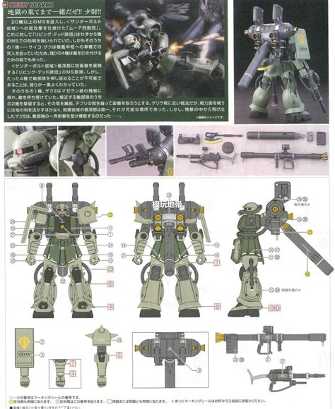 Hg Thunderbolt Zaku Ii Big Gun Set Bandai bandai hguc ms 06 zaku ii big gun set gundam thunderbolt