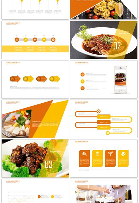 free powerpoint templates food and beverage awesome delicious traditional food culture food