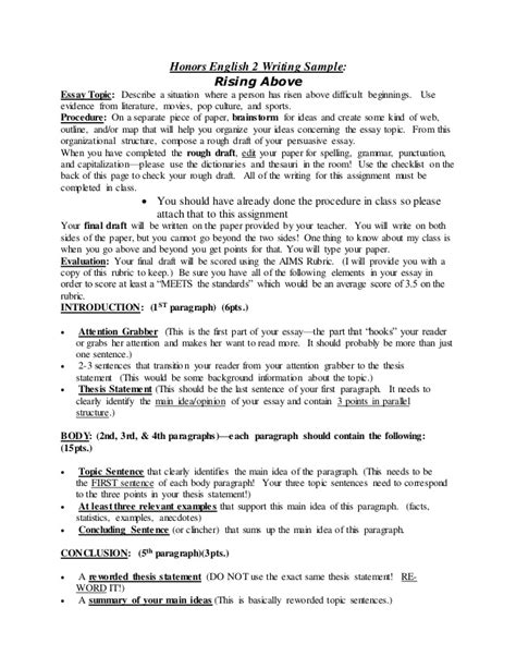 esl sle essays lay summary of thesis form 28 images 10 best images of