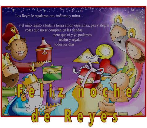 imagenes feliz noche de reyes 174 gifs y fondos paz enla tormenta 174 gifs de feliz noche