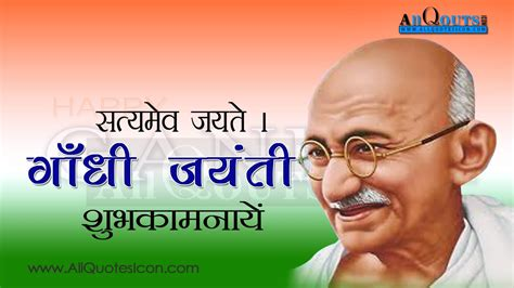 mahatma gandhi long biography in hindi 60 best happy gandhi jayanti 2016 greeting pictures and photos