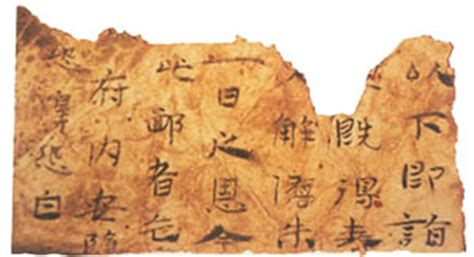 Who Invented Paper - who invented paper ancient china and the history of paper