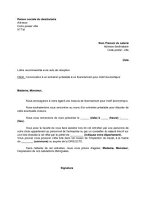 Modele Convocation Entretien Préalable