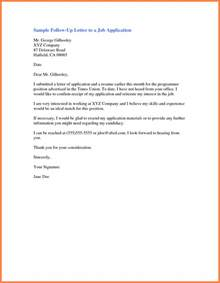 how to turn a offer email sle 7jpg declining