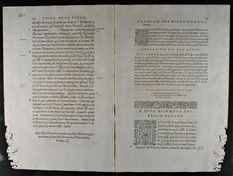 stephanus greek  testament bible leaf philemon