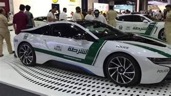 dubai new car dubai auto show 2016