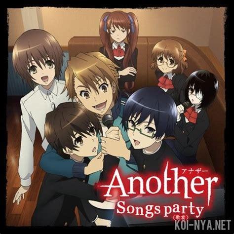 imagenes de anime another los personajes de another cantan en un disco que adem 225 s